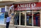 Широкоформатен печат върху винил,PVC фолио илиperfo фолио от рекламна агенция Number One, Варна, снимка 5