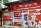 Широкоформатен печат върху винил,PVC фолио илиperfo фолио от рекламна агенция Number One, Варна, снимка 6