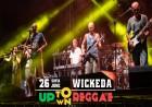 50% отстъпка от цената на билета за първия в България UpTown fest в сърцето на София. Не го пропускай!, снимка 16