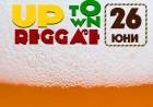 50% отстъпка от цената на билета за първия в България UpTown fest в сърцето на София. Не го пропускай!, снимка 6
