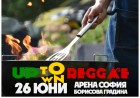 50% отстъпка от цената на билета за първия в България UpTown fest в сърцето на София. Не го пропускай!, снимка 7