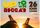 50% отстъпка от цената на билета за първия в България UpTown fest в сърцето на София. Не го пропускай!, снимка 10