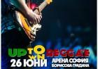 50% отстъпка от цената на билета за първия в България UpTown fest в сърцето на София. Не го пропускай!, снимка 15