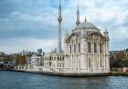 Екскурзия до Истанбул! Две нощувки със закуски + панорамна обиколка и посещение на църквата на Първо число oт ТА Джуанна Травел, снимка 4