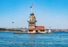 Екскурзия до Истанбул! Транспорт + 3 нощувки със закуски и БОНУС туристическа програма от ТА Мис Кей Травел, снимка 5