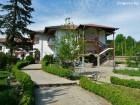 Почивка в Трявна: 2 или 3 нощувки със закуски + басейн от комплекс Балювата къща., снимка 7
