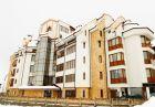 Нощувка за двама възрастни + 1 дете или трима възрастни в хотел Пирин Плейс, Банско
