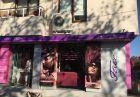 10D мигли с косъм от норка + гел лак от студио за красота Face, София