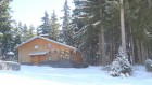 Ски почивка в Пампорово. Нощувка за до 10 човека в самостоятелна, обзаведена Вила Елица + джакузи и сауна