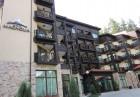 Гергьовден в Паничище. 2 или 3 нощувки на човек със закуски и вечери (едната празнична) + сауна и джакузи в хотел Магнолия***
