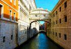 Екскурзия за 24-ти май до Венеция, Падуа и градът на влюбените – Верона! 3 нощувки със закуски на човек + панорамна обиколка на Загреб от Еко Тур Къмпани, снимка 6