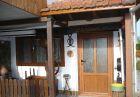 Нощувка за 12 човека + механа и басейн в къща Машко в Еленския Балкан - с. Усои