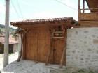 Нощувка за 13 човека в Сарафовата къща в Копривщица