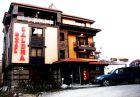 5 нощувки на човек със закуски и вечери само за 129 лв. в Бутик Салена***, Банско