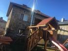 Нощувка за 12 човека в къща Носталгия край язовир Доспат - Сърница