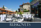 2+ нощувки за двама или четирима в самостоятелна вила със закуски и вечери + басейн и СПА с минерална вода в Русковец Резорт, снимка 17