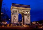 Самолетна екскурзия до Париж, Женева и Милано! Двупосочен билет + 4 нощувки на човек със закуски от Луксъри Травел, снимка 6