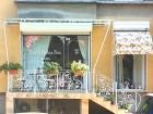 Мигли косъм по косъм в Nail & Relax Bar, София