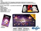 Магически парти комплект  с фокуси,СД  с песни ,книжки и украса от Театър ПАН, София