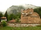 Екскурзия до Цариброд и Пирот в Сърбия за фестивала на Сушеницата! Една нощувка на човек със закуска и празнична вечеря от ТА Поход, снимка 6