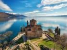 Екскурзия до Скопие и Охрид с възможност за посещение на Албания ! Една нощувка на човек със закуска +транспот  от ТА Поход, снимка 2