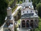 Еднодневна автобусна екскурзия до Етно село Гиновци и Осоговски манастир, Македония от ТА Поход, снимка 2