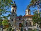 Екскурзия до Цариброд и Пирот в Сърбия за фестивала на Пегана колбасица! Една нощувка на човек със закуска и празнична вечеря от ТА Поход, снимка 3