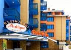 Нощувка на човек + изхранване по избор + басейн и сауна в Комплекс Поларис Ин****, Банско!, снимка 12
