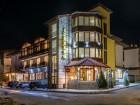 Зимна ски почивка в Банско! Нощувка на човек с изхранване по избор + басейн и обновена релакс зона в хотел Айсберг***, снимка 2