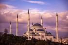 Екскурзия до в Истанбул! Транспорт + 3 нощувки на човек със закуски и посещение на Одрин от Трипс Ту Гоу, снимка 3