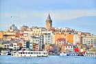Екскурзия до в Истанбул! Транспорт + 3 нощувки на човек със закуски и посещение на Одрин от Трипс Ту Гоу, снимка 4