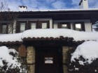 Нощувка за 12 човека + СПА зона, барбекю и трапезария в Ралевата къща край Котел - с. Катунище, снимка 28