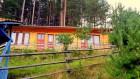 Нощувка за 6 човека + открито барбекю в къща Горски кът край Сърница, снимка 1