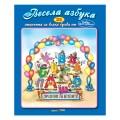 """Комплект """"Уча и се забавлявам на български и английски език"""" за деца на 2 - 7г, от Театър Пан, снимка 4"""