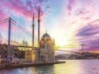 До Истанбул през март! 2 нощувки на човек със закуски  + транспорт  от ТА Шанс 95, снимка 2