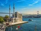 До Истанбул през март! 2 нощувки на човек със закуски  + транспорт  от ТА Шанс 95, снимка 4