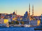 До Истанбул през март! 2 нощувки на човек със закуски  + транспорт  от ТА Шанс 95, снимка 5