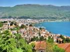 Великден в Охрид, Македония! 3 нощувки на човек  + транспорт  от ТА Шанс 95, снимка 5