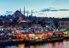 Екскурзия за фестивалa на лалето в Истанбул! Транспорт + 2 нощувки на човек със закуски +  възможност за посещение на WATERGARDEN ISTANBUL от Еко Тур, снимка 4