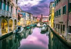 Екскурзия до Загреб, Верона, Падуа, Венеция и Лаго Ди Гарда с възможност за посещение на Гардаленд! Транспорт + 3 нощувки на човек със закуски от Еко Тур Къмпани, снимка 3