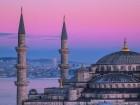 Осмомартенска екскурзия до Истанбул, Турция! 3 нощувки на човек със закуски + транспорт от ТА Трипс Ту Гоу, снимка 2