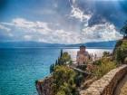 Септемврийски празници в Охрид и  Струга Македония! 2 нощувки на човек  + транспорт  от ТА Шанс 95, снимка 6