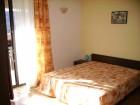 Златна възраст 55+ в хотел Балкан Парадайс, Априлци! 2 нощувки на човек със закуски, обеди и вечери само за 60лв., снимка 5