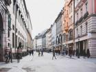 За Майските празници в Австрия, Франция, Германия и Швейцария!. 8 нощувки на човек със закуски + транспорт от ТА Холидей БГ Тур, снимка 8