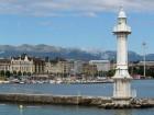 За Майските празници в Швейцария, Франция и Италия на ТОП ЦЕНА!. 4 нощувки на човек със закуски + транспорт от ТА Холидей БГ Тур, снимка 6