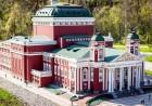 Вход за възрастен за парка на миниатюрите *Мини България* във Велико Търново, снимка 4