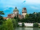 Екскурзия до Италия - Венеция, Верона, езерото Гарда, Сирмионе! Транспорт + 3 нощувки на човек със закуски от Еко Тур, снимка 13