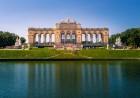 Екскурзия до Унгария, Словакия Чехия и Австия - Будапеща, Братислава, Прага, Виена!. 4 нощувки на човек със закуски + транспорт от ТА Холидей БГ Тур, снимка 2
