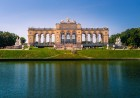 Екскурзия до Виена и Будапеща! 2 нощувки на човек със закуски + транспорт и посещение на увеселителен парк Пратер от ТА Холидей БГ Тур, снимка 5