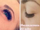 Поставяне на мигли косъм по косъм от салон за красота KK lashes, София, снимка 4